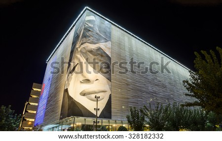 ATHENS - GREECE OCT. 13 2015: The Onassis Cultural Centre is Athens new cultural space hosting events and actions across the whole spectrum of the arts from theatre, dance, music and the visual arts. - stock photo
