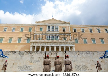 Athens, Greece - September 8, 2015: The Changing of the Guard ceremony takes place in front of the Greek Parliament Building