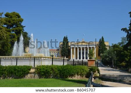 Athens Zappeion Hall Gardens - stock photo