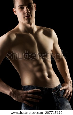 Defined Abdominal Muscles Stock Photos Royalty Free