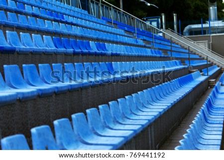 Spectators Seats Stock Images Royalty Free Images Vectors Shutterstock