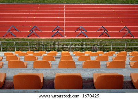 Athletic stadium - stock photo
