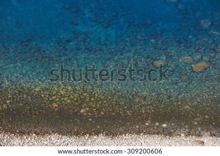 Atlantic coastline landscape view from above in Sao Miguel. Azores. Portugal - stock photo
