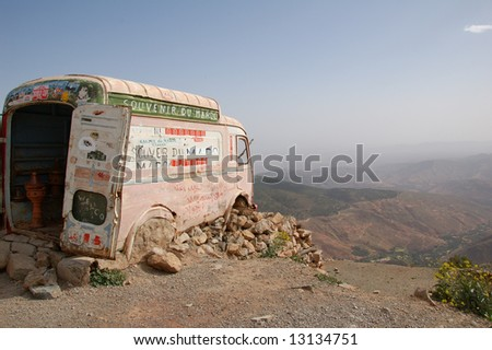atlas mountain, morocco - stock photo