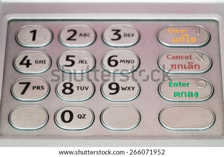 ATM keypad  - stock photo