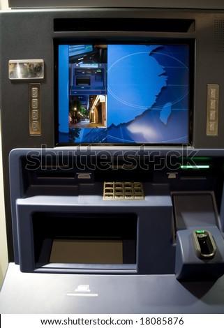 ATM machine in China - stock photo