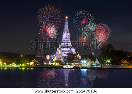 Atmosphere Wat Arun in night, It is spectacular,  This is an important buddhist temple of thailand and a famous tourist destination. - stock photo