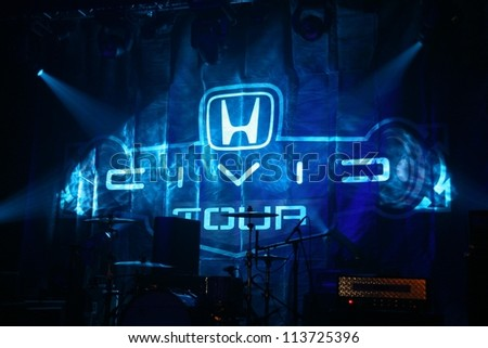 Atmosphere while Fall Out Boy is performing live. American Honda Motor Co. Inc. Torrance, CA. 01-05-07 - stock photo