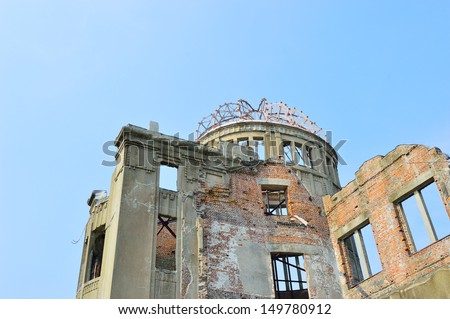 Atomic Dome in Hiroshima, memorial to the first city to suffer a nuclear attack, Japan - stock photo