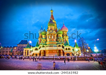 Attractions Moscow - St. Basil's Cathedral on Red Square - stock photo