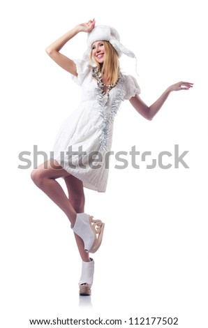 Attractive woman in skate shoes - stock photo
