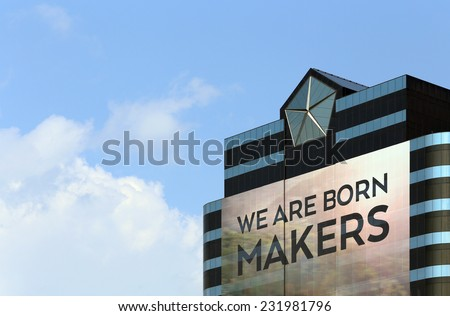 AUBURN HILLS, MI - JULY 31: The Chrysler World Headquarters complex in Auburn Hills, MI on July 31, 2014. The Chrysler Group is a wholly-owned subsidiary of FCA, an Italian multinational company. - stock photo