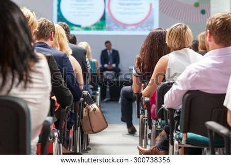 Audience at the business conference - stock photo