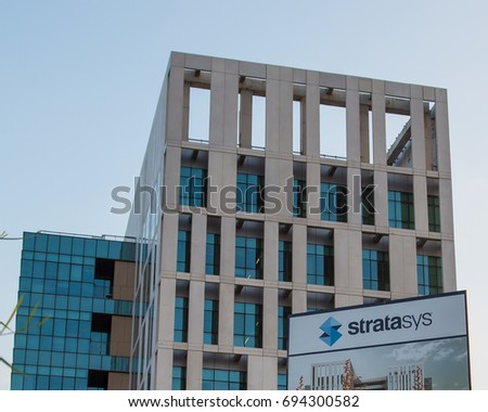August 11, 2017, Rehovot Israel. Stratasys Corporate Headquarters. Stratastys is a manufacturer of 3D printing solutions.