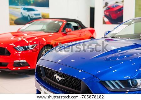 August 26th 2017 Ford Car Dealer Stock Photo 705878182 Shutterstock
