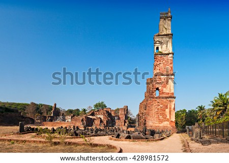Augustine ruins in Old Goa, Goa state, India - stock photo