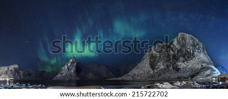 aurora borealis - stock photo