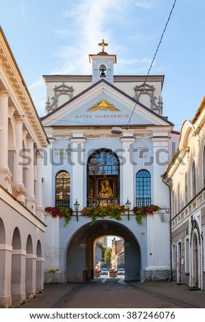 Ausros gate (gate of dawn) with basilica of Madonna Ostrobramska in Vilnius, Lithuania - stock photo