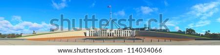Australian Parliament House - stock photo