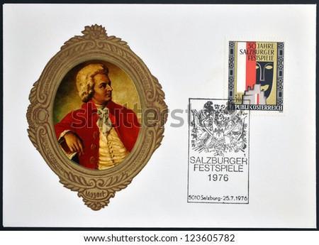 AUSTRIA - CIRCA 1970: Stamp printed in austria dedicated to Mozart shows symbol of the 50th anniversary of the Salzburg Festival, circa 1970 - stock photo