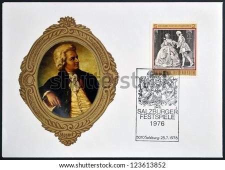 AUSTRIA - CIRCA 1970: Stamp printed in austria dedicated to Mozart shows 100 years wiener staatsoper, circa 1970 - stock photo
