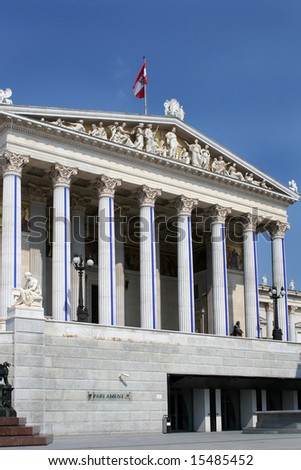 Austrian Parliament building - stock photo