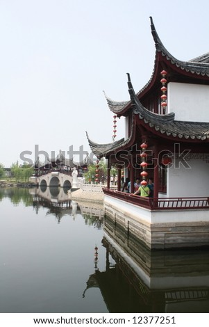 Authentic Chinese temple with garden - stock photo