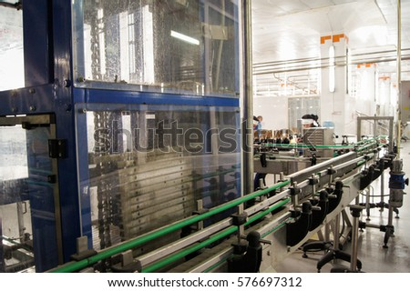 Automated wine production. Novorossiysk, Russia - 26 October, 2016. Factory production of wine Abrau Durso.