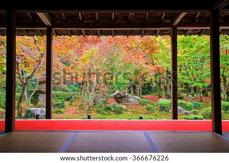 Autumn colorful Japanese Garden at Enkoji temple in Kyoto, Japan. Here is the Rinzai Zen Sect, situated in northern Kyoto and very famous during fall colors in Autumn. - stock photo