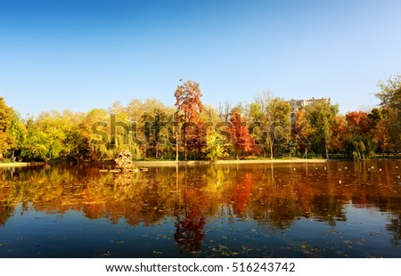Autumn in Bucharest. Lake and bridge in Cismigiu Park.