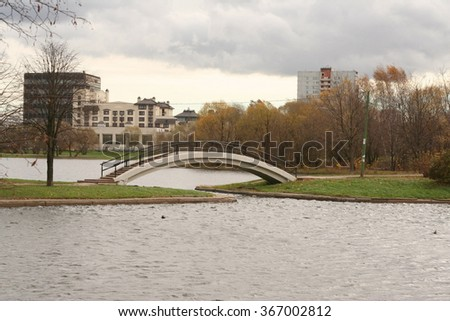 autumn in city park at day - stock photo