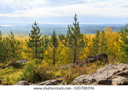Autumn in the Ural mountains