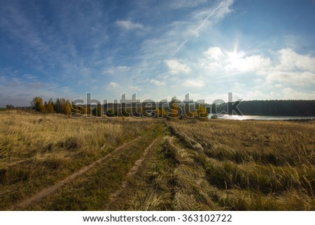 autumn landscape of Central Russia