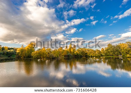 stock-photo-autumn-landscape-with-yellow