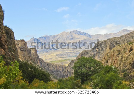 Autumn mountain valley with a waterfall in Armenia