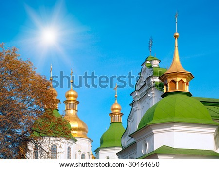 Autumn Saint Sophia Cathedral church building cupola view. Kiev-City centre, Ukraine. - stock photo