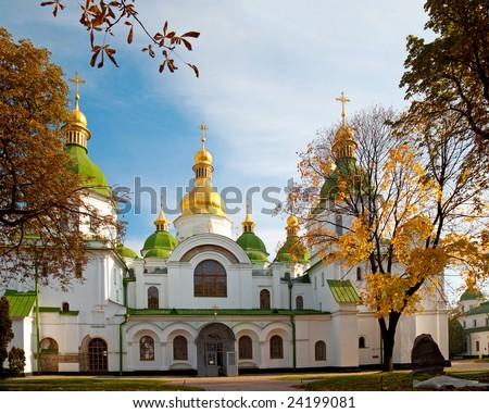 Autumn Saint Sophia Cathedral church building view. Kiev-City centre, Ukraine. - stock photo