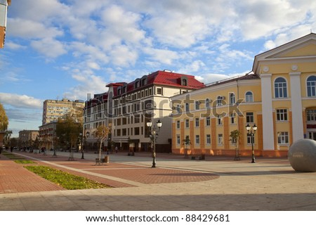 Autumn sunny day. City streets, houses, sidewalks. The city of Bryansk, Russia. - stock photo