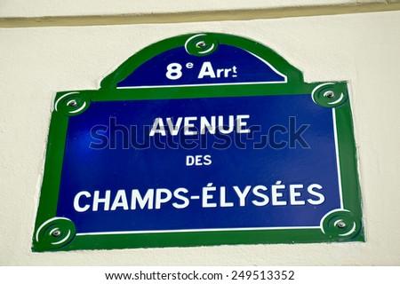 Avenue des Champs-Elysees - stock photo
