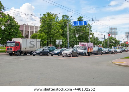 AVENUE DOBROLUBOVA, ST. PETERSBURG, RUSSIA - JUNE 9, 2016: in connection with the closing on 2 years, for the repair of the Tuchkov bridge, was changed the scheme of movement of cars.