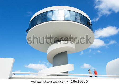 """AVILES, SPAIN - AUGUST 10: Tower on August 10, 2011 in Aviles: photographer in building known as """"Cocteleria"""" in the Niemeyer Center. - stock photo"""