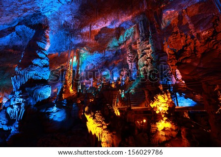 Avshalom Cave (Soreq Cave), a  Stalactites Cave in Israel