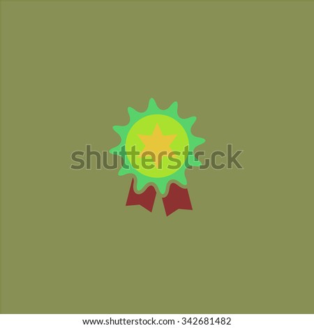 Award. Colorful retro flat icon - stock photo