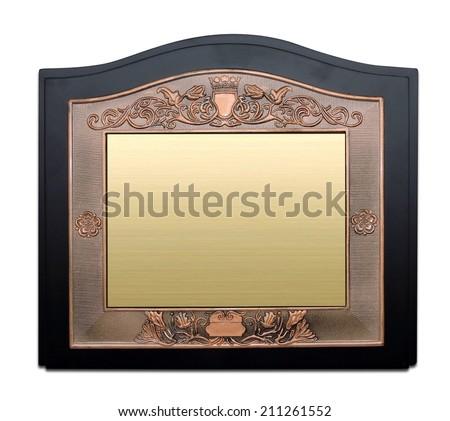 blank trophy stock images royalty free images vectors shutterstock. Black Bedroom Furniture Sets. Home Design Ideas