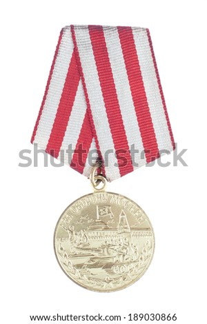 Awards of the USSR. Medal for the Defense of Moscow