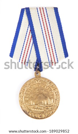 Awards of the USSR. Medal for the Defense of the Caucasus