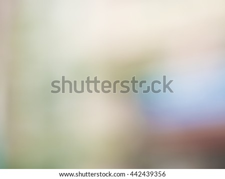 Awesome abstract blur background for webdesign, colorful background, blurred, wallpaper - stock photo