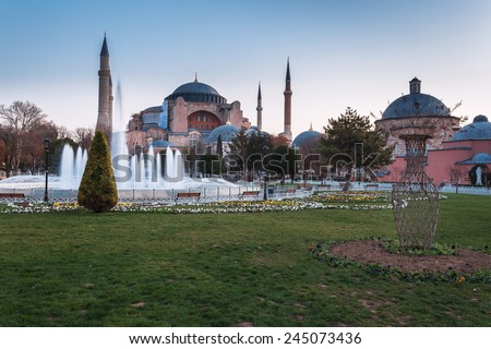 Aya Sofia. Istanbul, Turkey. - stock photo