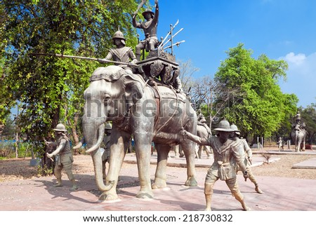 AYUTTHAY, THAILAND - FEBRUARY 22: A monument to liberators of ancient capital of Thailand Ayutthay from invaders from Burma, Ayutthay, Thailand, February 22, 2014 - stock photo