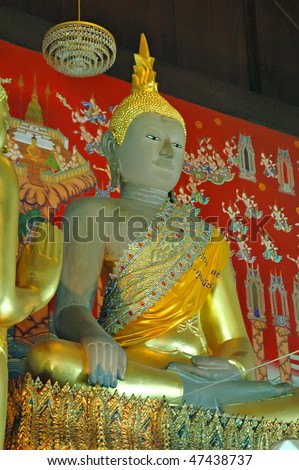 Ayutthaya near Bangkok, Thailand, Asia - stock photo
